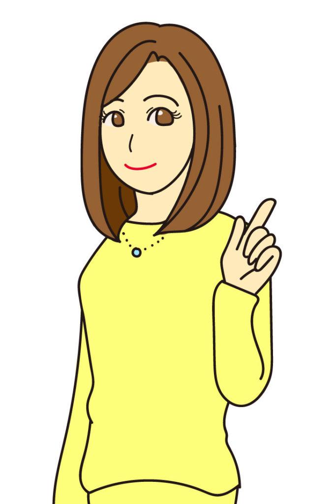 女性 大人 オシャレ 笑顔 フリー素材 商用ok イラスト すきだらけログ